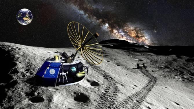 Recreación artística de la misión de Moon Express. (Foto: MOON EXPRESS)